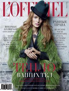 Egle Jezepcikaite for L'Officiel Magazine Russia November 2013