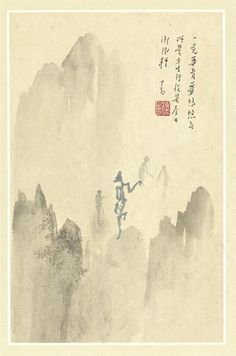 "溥儒 〈鬼趣圖〉冊 共計八開 國立故宮博物院 ""Strange Ghosts"" Pu Ru (1896-1963), Album leaf, ink and light colors on paper, 22 x 14 cm National Palace Museum, Taipei"