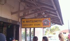 Matsumoto Shave Ice in Hale'iwa, HI just for old time sake :)