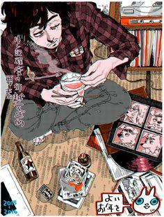 sac twitter Manga Anime, Anime Art, Character Art, Character Design, Dibujos Cute, Estilo Anime, Drawing Practice, Manhwa, Fanart