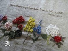 이 약속 하나면 되었다 하는 마음으로 새겨보는 성경구절... 시편 23:1 입체자수 꽃 나무 열매 책 ...