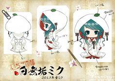 goodsmile company Mikatans Blog English Version