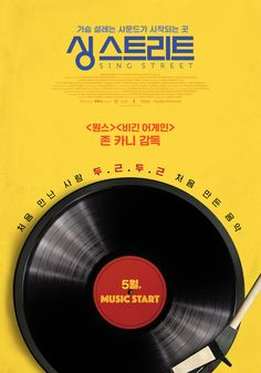 High resolution South Korean movie poster image for Sing Street The image measures 1583 * 2268 pixels and is 557 kilobytes large. Sing Street, Street Film, Poster Layout, Poster Ads, Poster Prints, Posters Amazon, Best Cinematography, Information Poster, Music Fest