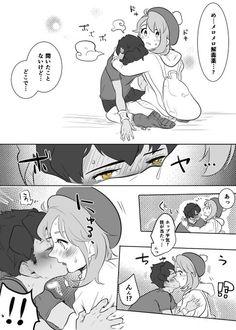 Pokemon Ships, Pokemon Games, Pokemon Stuff, Pokemon Couples, Undertale Drawings, Manga, Anime, Twitter, Lovers
