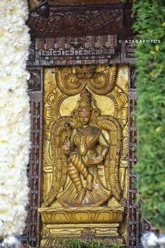 பராசக்தி புரம் எனும் ஆரூர் கமலாலயம் ஆழித்தேரில் அழகிய எம்பெருமாட்டி கமலை பராசக்தி...கமலாம்பிகை....சிற்பம்....🙇 My Crush, Deities, Shiva, Faith, Accessories, God, Dios, Allah, Loyalty