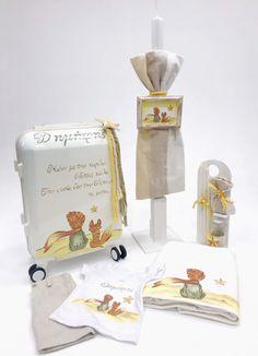 Πακέτο βάπτισης για αγόρια με θέμα το Μικρό Πρίγκιπα, annassecret