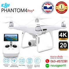 รีวิว สินค้า DJI Phantom 4 Pro Plus / Smartest Flying Drone with Stabilized 4K Camera and Built-in Screen in Remote ☂ ซื้อ DJI Phantom 4 Pro Plus / Smartest Flying Drone with Stabilized 4K Camera and Built-in Screen in Remo เช็คราคาได้ที่นี่ | partnershipDJI Phantom 4 Pro Plus / Smartest Flying Drone with Stabilized 4K Camera and Built-in Screen in Remote  ข้อมูล : http://online.thprice.us/LN7YJ