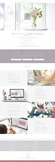 エア デザインのホームページデザインです。 ヘッダー画像はゆっくりとしたズームイン/アウトを繰り返す印象的なデザインです。 同じテーマでのホームページ制作も可能です。