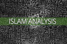 Islam Analysis (22): Overcoming barriers to innovation