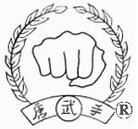 Official Moo Duk Kwan® membership, rank certification, school certification and authentic content about Hwang Kee's traditional Korean Soo Bahk Do® martial art system. Tang Soo Do, Taekwondo, Martial Arts, Guy Stuff, Karate, Logos, Fancy, Random, Board