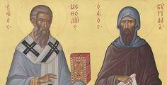 Дођи и види: Света браћа Кирило и Методије