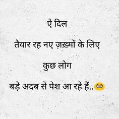 Dard Bhari Sad Shayari In Hindi For Whatsapp Status Which Will Make You Cry - Phalli Batana 💔 🖋️ Shyari Quotes, True Quotes, Funny Quotes, Poetry Quotes, Qoutes, Hindi Quotes Images, Hindi Words, Sayari Hindi, Hindi Quotes On Life