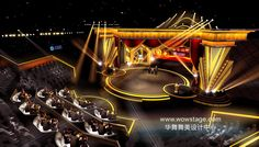 fei930@icloud.com Tv Set Design, Stage Set Design, Event Design, My Design, Apple Service, Architecture Design, Competition, Design Inspiration, Events