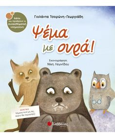 Baby Vest, Baby Care, Fairy Tales, Kindergarten, Teddy Bear, Toys, School, Animals, Fairies