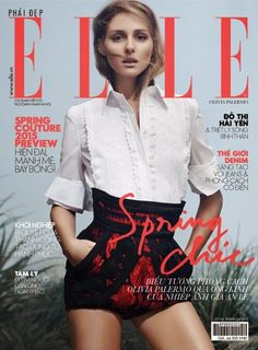 The Olivia Palermo Lookbook : Olivia Palermo for ELLE Vietnam