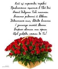 Вітаємо з днем народження Mothers Day Quotes, Mothers Day Crafts, Happy Mothers Day, Mothers Day Cake Image, Healthy Meals For Kids, Kids Meals, Organic Dinner Recipes, Food For Pregnant Women, Beautiful Love Pictures