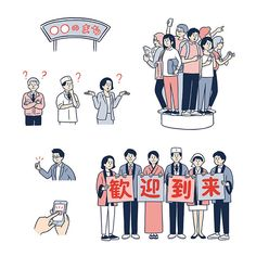 Okamura Yuta / 岡村優太 Illustrator / イラストレーター - Live in Tokyo. Japan Illustration, People Illustration, Character Illustration, Business Cartoons, Japanese Graphic Design, Environment Concept Art, Comic Styles, Funny Art, Funny Memes