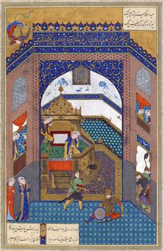 Faraydun Strikes Zahhak With Ox Headed Mace (Abu'l Qasim Firdausi (935–1020 CE Persian): Shahnama (Book of Kings) (1525 CE Safavid Miniature Painting, Tabriz, Iran) -Sultan Muhammad)