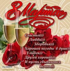 Фотографии Открытки, поздравления с днем рождения!   30 альбомов   ВКонтакте