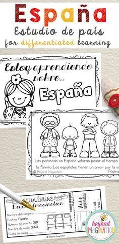 SPANISH EDITION. Travel to Spain via the comfort of your own elementary classroom. Includes super fun boarding passes and postcards. This fun fact country study project is perfect to use for an around the world unit, an international day, an international festival, a geography project, a cultural day, a cultural fair, a field day, or a multicultural day. Find out more about how you can explore Spain with your students by clicking on the link! #spanishfacts