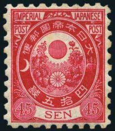 Japan, 1877, Old Koban, 45s Carmine, #67. Full o.g. (h.r.), rich color, well centered, Very Fine. Sakura #76 Y120,000 `. Scott $775. Estimat...