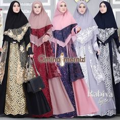 Rabiya Set syari by Amina Mernizi Prom Dresses, Formal Dresses, Fashion, Moda, Formal Gowns, La Mode, Black Tie Dresses, Fasion, Gowns