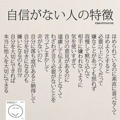 Wise Quotes, Words Quotes, Inspirational Quotes, Favorite Words, Favorite Quotes, Witty Remarks, Japanese Quotes, Book Works, My Philosophy