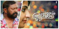 Swargathekkal Sundharam Movie Stills