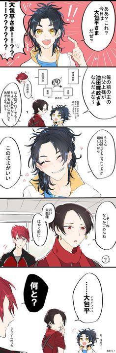 今日の髪の毛きまってるね~   とうろぐ-刀剣乱舞漫画ログ