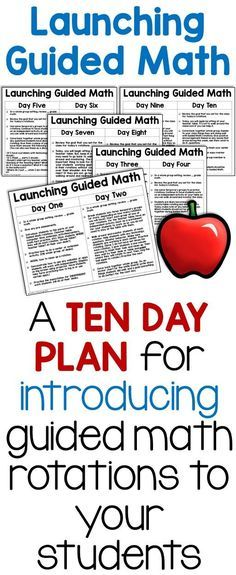 It can be hard to run guided math groups in the classroom. But if you start off by gradually releasing responsibility to your students, you will have a better chance for success. This ten day plan guides you through the process and will save you a lot of Math Rotations, Math Centers, Numeracy, Fifth Grade Math, Grade 3, Eureka Math 4th Grade, Second Grade, Guided Math Groups, Math Workshop
