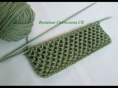 Crochet Patterns Continuously knitted ribbon with two stitches and two envelopes. This … Crochet Patterns Continuously knitted ribbon with two stitches and two envelopes. Baby Knitting Patterns, Knitting Stiches, Knitting Videos, Crochet Videos, Free Knitting, Knitting Projects, Crochet Stitches, Crochet Projects, Stitch Patterns