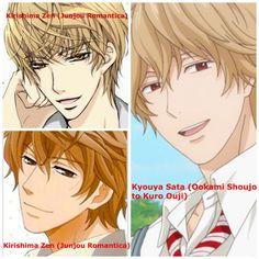 That moment when you realize that Kirishima Zen (Sekaiichi Hatsukoi + Junjou Romantica) could be the father or even brother of Kyouya Sata (Ookami Shoujo to Kuro Ouji).  ----------------------------------------------------  No seriously like... is it just me or do they look alike?
