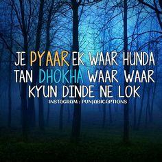 Punjabi Quotes, Hindi Quotes, Punjabi Captions, Heart Touching Lines, Romantic Shayari, Puns, Sad, Neon Signs, Thoughts