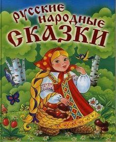 27 LINKS to  #Russian #Language Free Lessons | Ruski jezik: Linkovi za ucenje RUSKOG JEZIKA - besplatno #RuskiJezik #RussianLanguage
