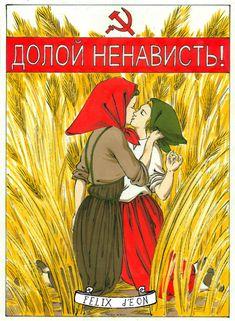 - Russian Propaganda a Lesbian Gay Women Art Print by Felix dEon Vintage Lesbian, Lesbian Art, Gay Art, Communist Propaganda, Propaganda Art, Tom Of Finland, Art Lesbien, Mädchen In Uniform, Soviet Art
