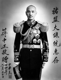 Chiang Kai Shek (Oct 31,1887 – April 5, 1975)  Chinese political / military leader best known for leading  Kuomintang during second Sino-Japanese war. An ally to Sun Yat Sen, who advocated for democracy in China, Chiang Kai Shek & his followers eventually fled to Taiwan after takeover of Mao Zedong & Communist party. http://www.gdfalksen.com/
