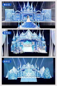Ice romance snow theme blue wedding renderings#pikbest#decors-models Castle Party, Wedding Stage Design, Snow Theme, Dream Shower, Daddy Daughter Dance, Winter Wonderland Party, Wedding Mandap, Exhibition Booth Design, Frozen