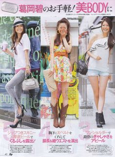 Apologise, japanese hot teen girls 2010 3998