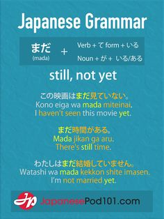 The fastest, easiest, and most fun way to learn Japanese and Japanese culture. Start speaking Japanese in minutes with audio and video lessons, audio dictionary, and learning community! Free Japanese Lessons, Japanese Language Lessons, Korean Language Learning, Japanese Grammar, Japanese Phrases, Japanese Words, Study Japanese, Japanese Kanji, Japanese Culture