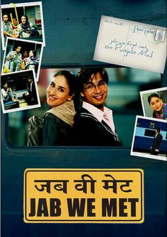 The first Bollywood movie I ever watched. I was hooked!