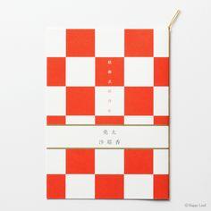 和コレクション招待状 市松 朱色写真01                                                       …