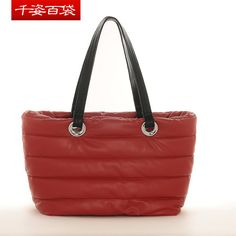 Free Shipping Shoulder bag 2012 women's handbag space bag fashion women's bags 55151 hot . $84.00