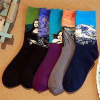 Retro Van Gogh Painting Mona Lisa Art Socks Funny Novelty Starry Night Comfortable Breathable Socks for Women Men Accessories