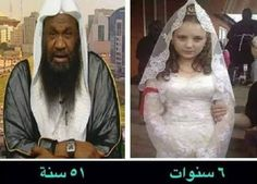 jezmediablog: A 51 year old Saudi man and his 6 year old wife…do...