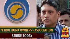 Latest News update: Petrol pump strike on April 11, 12th closed Petrol bunk bandh today tomorrow 11/04/2015 saturday sunday 12 Chennai Bangalore Mumbai UP