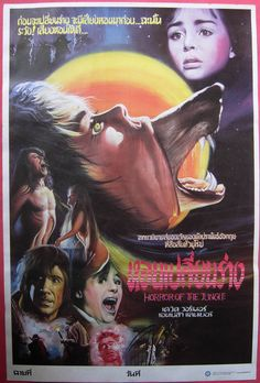 The Company of Wolves (1984) movie poster (Thailand) #favouritemovies #likes