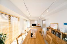 MUJI RENOVATION CLUB | MUJI HOUSE VISION Estilo Muji, Muji House, Conference Room, Divider, Japan, Club, Mood, Interior Design, Table