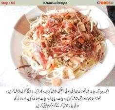 http://kfoods.com/article/make-khausa-recipe_a344