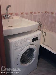 Lavabo gain de place pour machine laver gpm1 - Lavabo gain de place pour machine a laver ...