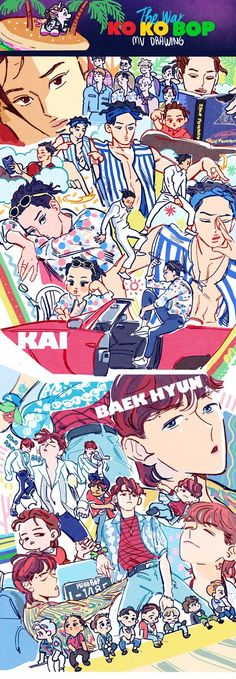 Fan art of Kim Jong-in (김종인) also known mononymously as Kai (카이) of EXO (엑소) for his birthday on Exo Kokobop, Chanyeol Baekhyun, Kpop Exo, Exo Kai, Chen, Kpop Fanart, Exo Anime, Ko Ko Bop, Exo Fan Art